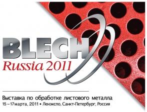 Выставка «Izbushka! Коттеджное строительство. Мебель, деревообработка»