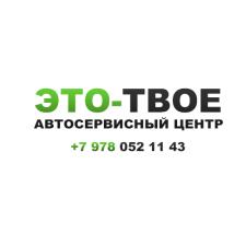 ООО «Строительное оборудование»