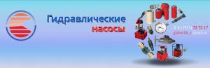 "ООО ""Торговый дом Спецмашурал"""