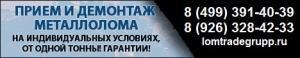 "ООО""Марском"""