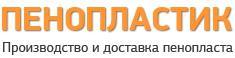 ЦентрСпецАвто, Завод коммерческой техники (ООО «СилАвто»)