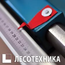 """ООО """"ГНБ комплект"""""""