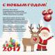 Начал работу второй офис «ЛОНМАДИ» в Санкт-Петербурге