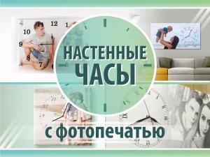 Дилерский съезд Компании «Традиция-К». Надежный партнер - в каждом регионе РФ