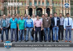 Jungheinrich и MGL METRO GROUP Logistics разрабатывают экологически рациональные решения в области логистики