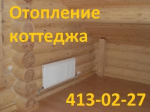Isuzu Кольца поршневые 0.00 Isuzu 8944189180