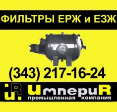 Тельфер электрический канатный серии Т10 (Болгария)